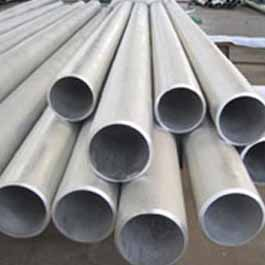 Stainless Steel Industrial ERW Pipe