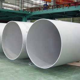 Nickel 200 EFW Pipe